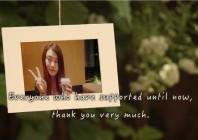 プロフィールビデオ「グリーン」